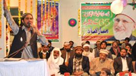 پاکپتن شریف: تحریک منہاج القرآن کے زیراہتمام قائد ڈے کی تقریب