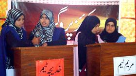 جہلم: منہاج القرآن ویمن لیگ کے زیراہتمام قائد ڈے کے سلسلہ میں کوئز پروگرام