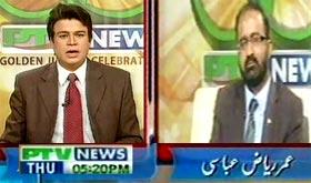 Umar Riaz Abbasi (PAT) with Rizwan Ronaq on PTV News (20th Feb 2014)