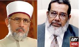 Dr Tahir-ul-Qadri grieved on death of Haji Abdur Razzaq Yaqoob (Chairman ARY Group)