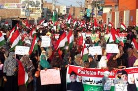 ملتان: دہشت گردی کے خلاف پاک فوج، سیکیورٹی ادارے اور پاکستانی عوام متحد ہیں، سردار شاکر مزاری کا ریلی سے خطاب