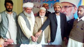 کوئٹہ: پاکستان عوامی تحریک کے زیراہتمام قائد ڈے کی تقریب