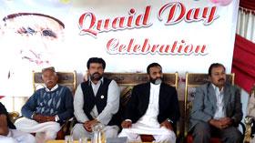 ڈیرہ غازی خان: تحریک منہاج القرآن کے زیراہتمام قائد ڈے کی تقریب