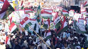 سرگودھا: منہاج القرآن یوتھ لیگ کے زیراہتمام عوامی احتجاج