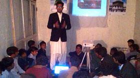 رحیم یار خان: ایم ایس ایم کی تنظیم نو