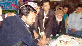 حافظ آباد: پاکستان عوامی تحریک کے زیراہتمام قائد ڈے کی تقریب