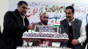 مانسہرہ: تحریک منہاج القرآن کے زیراہتمام قائد ڈے کی تقریب