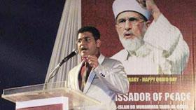 کراچی: منہاج القرآن یوتھ لیگ کے زیر اہتمام قائد ڈے کے موقع پر سفیر امن سیمینار