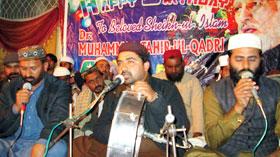 لودہراں: تحریک منہاج القرآن کے زیراہتمام قائد ڈے تقریب