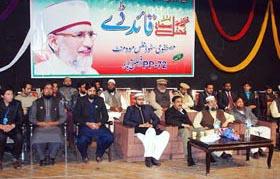 فیصل آباد: مصطفوی سٹوڈنٹس موومنٹ (پی پی 72) کے زیر اہتمام ''سفیر امن سیمینار''