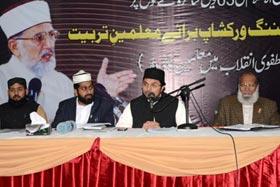 لاہور: مرکزی نظامت تربیت کے زیراہتمام آل پاکستان ٹریننگ ورکشاپ