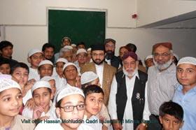 ڈاکٹر حسن محی الدین قادری کا صوبائی سیکرٹریٹ سندھ کا وزٹ