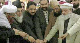 برطانیہ: منہاج القرآن انٹرنیشنل برمنگھم کے زیر اہتمام قائد ڈے کی تقریب