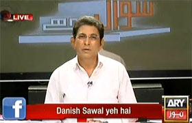 Sawal Yeh Hai (Dekhna Hai Asman Kab Girta Hai Zameen Kab Phat'ti Hai)