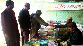 سبی: تحریک منہاج القرآن کا سبی میلہ میں بک سٹال کا قیام