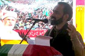 عیسی خیل (میانوالی): پاکستان عوامی تحریک کے زیراہتمام سفیر امن سیمینار
