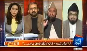 Watch Umar Riaz Abbasi (PAT) in program NewsEye on Dwan News (11th March 2014)