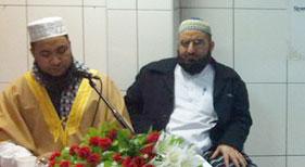 سپین: بنگلہ دیشی کمیونٹی کے زیراہتمام منہاج اسلامک سنٹر بارسلونا میں محفل میلاد کا انعقاد