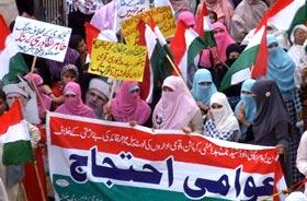 منڈی بہاؤالدین: پاکستان عوامی تحریک کے زیراہتمام پرامن احتجاجی ریلی