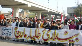 گوجرانوالہ: ایم ایس ایم کے زیراہتمام بیدارئ طلبہ مارچ