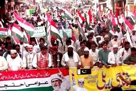 پاکپتن شریف: پاکستان عوامی تحریک کی مہنگائی، بیروزگاری، دہشت گردی اور نجکاری کے خلاف احتجاجی ریلی