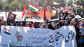 کراچی: پاکستان عوامی تحریک (ویمن ونگ) کے زیراہتمام عوامی احتجاج