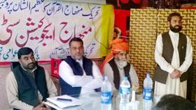 خوشاب: تحریک منہاج القرآن کے زیراہتمام منہاج ڈویلپمنٹ فنڈ کے حوالے سے خصوصی تقریب