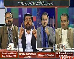 Umar Riaz Abbasi in Mazrat Ke Sath (1.5 Billion Dollar Kahin Mehngay To Nahin Par Jayen Gay?) – 19th March 2014