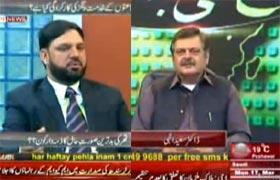 Dept Director MWF Ain-ul-Haq in Aaj Ki Baat on Din News (Thar Ki Bad Tareen Surat e Hal Ka Zimadar Kon?)