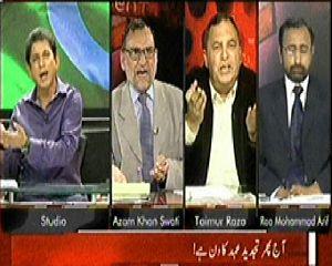 Sawal Yeh Hai (Aaj Phir Tajdeed e Ehad Ka Din Hai) – 23rd March 2014
