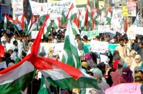 گوجرہ: پاکستان عوامی تحریک کی مہنگائی، بیروزگاری، کرپشن اور دہشت گردی کے خلاف احتجاجی ریلی