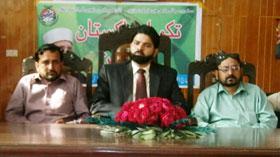 وہاڑی: منہاج القرآن یوتھ لیگ کے زیراہتمام تکمیل پاکستان کنونشن
