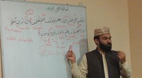 امریکہ: منہاج القرآن انٹرنیشنل نیوجرسی کے زیر اہتمام عرفان القرآن کورس کا آغاز