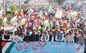 فیصل آباد: پاکستان عوامی تحریک کے زیراہتمام احتجاجی ریلی