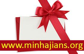 لاہور: منہاجینز کی نئی ویب سائٹ کا افتتاح