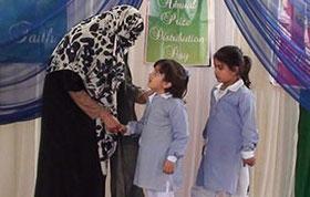 گوجر خان: منہاج القرآن اسلامک سنٹر مانکیالہ مسلم میں سالانہ تقریب تقسیمِ انعامات