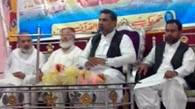 اوکاڑہ: پاکستان عوامی تحریک کے زیراہتمام استحکام پاکستان سیمینار