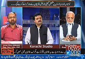 Watch Umar Riaz Abbasi (PAT) in program Mazrat Ky Saath on NewsOne (11th April 2014)