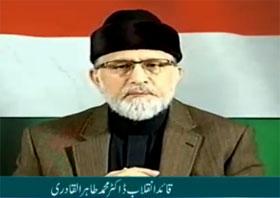 حکمران ریاست کے نمائندے نہیں دہشت گردوں کا سیاسی چہرہ ہیں۔ ڈاکٹر طاہرالقادری