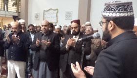 فرانس: طارق چودھری کے والد کے ایصال ثواب کے لئے قرآن خوانی