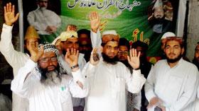 پتوکی: منہاج القرآن علماء کونسل کے زیراہتمام علماء و مشائخ سیمینار