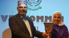 ناروے: منہاج القرآن انٹرنیشنل اوسلو میں منہاج سکول کی سالانہ تقریب تقسیم انعامات اور مینا بازار