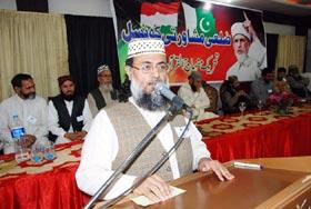 فیصل آباد: کرپٹ نظام سیاست کی وجہ سے عوام بھوکے مر رہے ہیں اور نوجوان اپنی اسناد جلانے پر مجبور ہیں: سید ہدایت رسول قادری