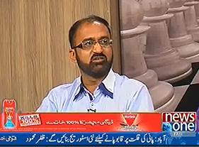 Watch Umar Riaz Abbasi (PAT) in Bisaat on NewsOne with Nasir Habib (17th April 2014)