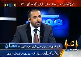 قاضی شفیق الرحمان (پی اے ٹی) کیپیٹل ٹی وی پر اسماء چوہدری کے ساتھ