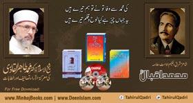 Dr Tahir-ul-Qadri's message on Iqbal's death anniversary