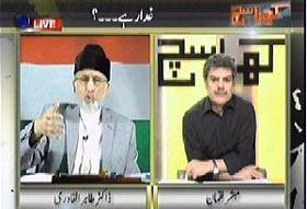 ARY NEWS: ڈاکٹر طاہرالقادری کا مبشر لقمان کو انٹرویو (ISI فوج کے ماتھے کا جھومر ہے، اسکے خلاف کوئی سازش برداشت نہیں کیجائے گی)