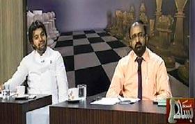 Umar Riaz Abbas with Nasir Habib in Bisaat (Kiya Koi Bara Upset Hosakta Hai?) – 27th April 2014