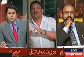 عمر ریاض عباسی ایکسپریس نیوز پر عمران خان کے ساتھ