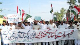 چنیوٹ: افواج پاکستان سے اظہار یکجہتی کے لیے پاکستان عوامی تحریک کا مظاہرہ